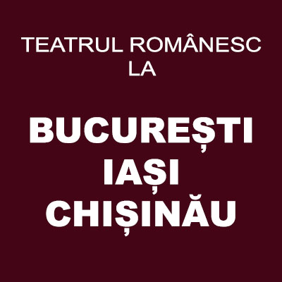 Bucuresti - Iasi - Chisinau (2018)