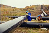 Romanian energy ministry issues authorization for