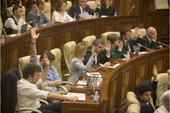 Парламент ввел мораторий на приватизацию