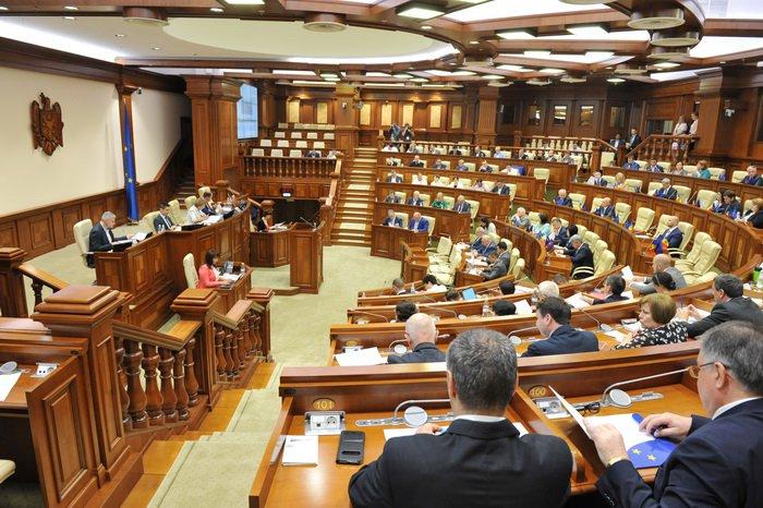 Мораторий на Закон о гражданстве через инвестиции обсудят на пятничном заседании парламента