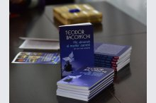 The launch of a book by writer, diplomat, former Romanian foreign minister Teodor Baconschi'