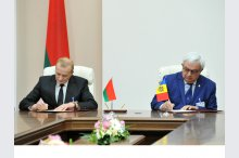 A ceremony of signing the bilateral documents in areas of mutual interest'