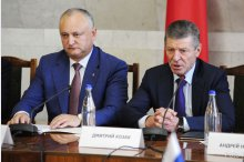 The Moldovan-Russian economic forum is held in Chisinau '