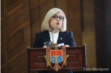 12th edition of International Conference of SMEs - GREEN MOLDOVA'